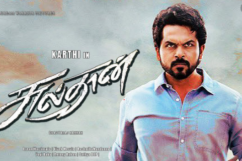 Sulthan Full Movie Leaked On Movierulz For Free Download 480p