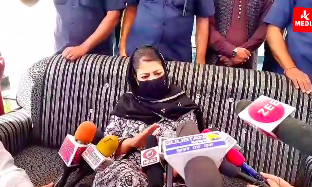 Killings of Minority People in Kashmir is the Security Failure of BJP Government: Mehbooba Mufti