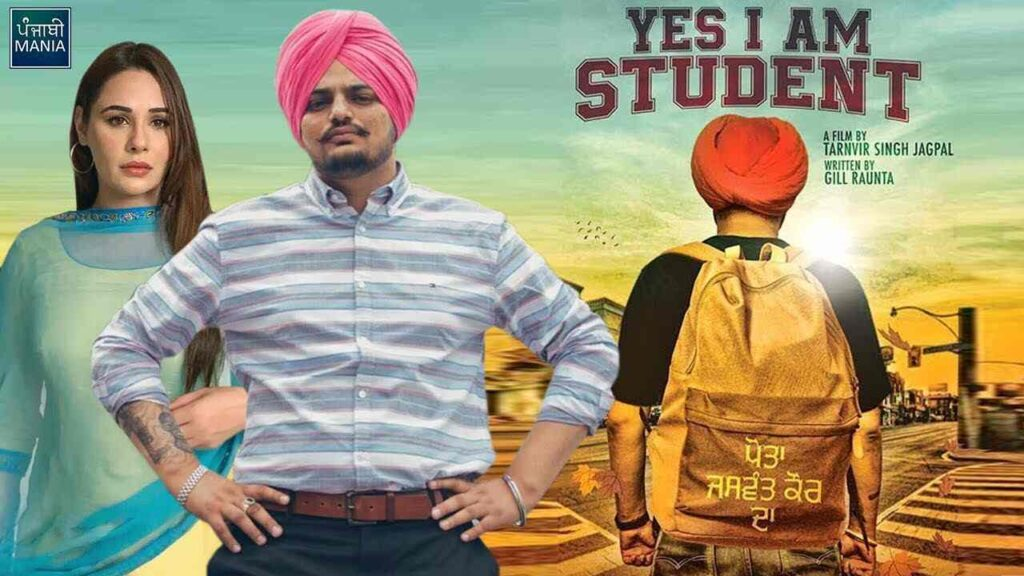 Yes I Am Student Full Movie Download Filmywap